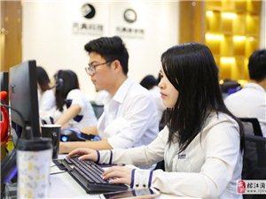 深圳元典科技投诉直通车