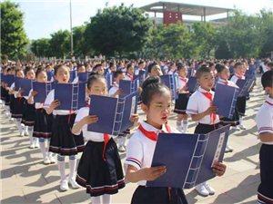 """合阳教育""""三扶"""":助推贫困学子圆梦成才"""