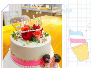 满208立享288!桐城这家烘焙承包你的七夕蛋糕!