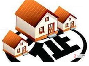2019年寻乌县城棚户区县幼儿园片区改造项目国有土地上房屋征收范围的公告