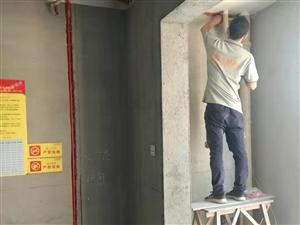 【新空�g�b�】中梁望府29幢工地�工施工中.........