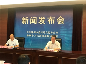 滁州市上半年工业经济运行情况