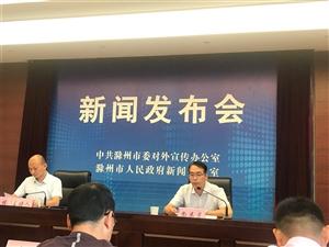 滁州市国家统一法律职业资格考试工作