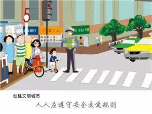 手绘版漫画,教你做文明城市中的文明人!