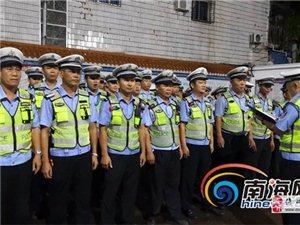 儋州交警周末夜查各类交通违法行为69起酒后驾驶6起