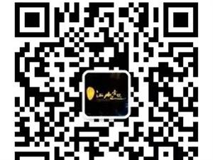 【江山集团・澜庭叠院】城市展厅盛大开放