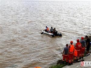 """最新消息:""""8.05水灾""""两名失踪人员已全部找到!"""