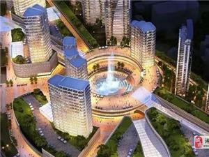 浠水县城市综合体建设新闻不断,建成后是啥样?