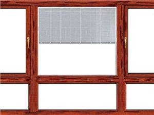 冬暖夏凉的节能系统断桥铝门窗