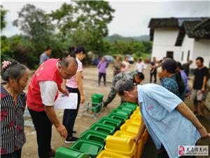 ��南西坑村:以垃圾分�助推�h境整治