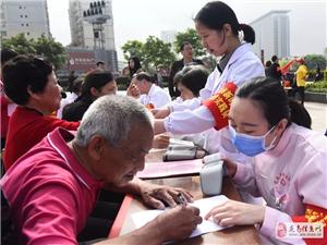 龙南:健康义诊助力创文