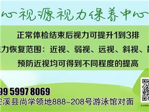 199元�力保�B�w�卡