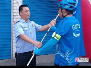 今天,萍乡首支义警队惊艳亮相――萍乡百名外卖小哥当义警全城义务巡逻护平安