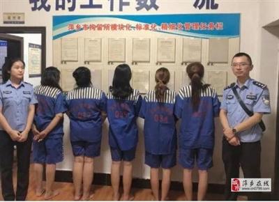 萍乡一家人结伙殴打他人被行政拘留