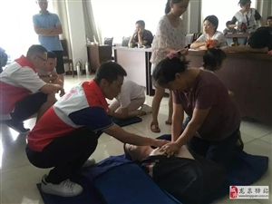 龙泉资讯: 龙泉街道聚和社区开展急救员公益培训