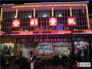 就在刚刚,栾川步行街发生的这件大事,竟有30年历史......