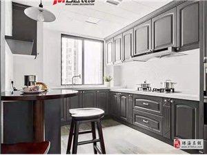 厨房灶台装修风水知识介绍 厨房灶台风水注意事项