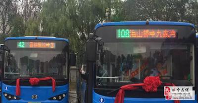 """上下车""""如履平地""""!西宁市217台新公交车上线运营!涉及这些线路.."""