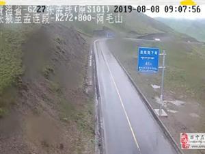 注意!青海多地降雨,�@些路段受影�(附��景�D)