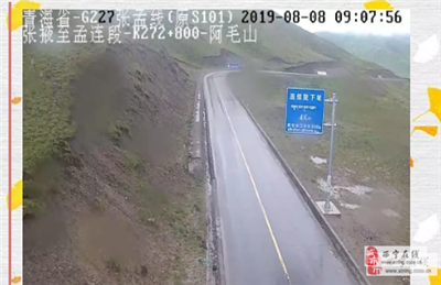 注意!青海多地降雨,这些路段受影响(附实景图)