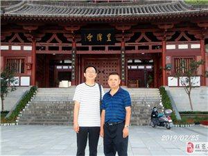 广元旅游风光