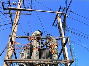 电力检修工:安全用电 他们用汗水保障