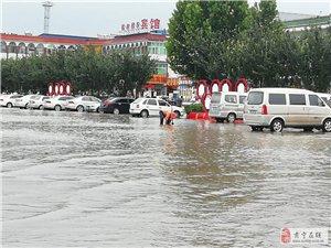 �o�}-雨后一景(�C��南站)