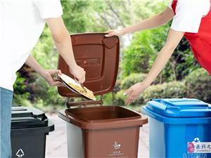 垃圾分类嘉兴市行动方案正式出炉