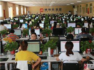 武功县小村镇政府组织开展铺铺旺集团招聘第一批面试