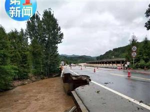 受暴雨影�316��道西�l�h沙河�西河口�蛄悍忾]�硗���v��@行十天高速