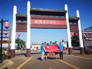"""赴滁州市凤阳县开展""""寻村迹,诸国貌""""生态建设调研暑期社会实践活动"""