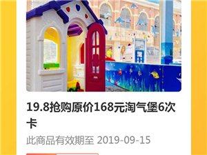 富顺县林达国际海豚亲子乐园开业啦