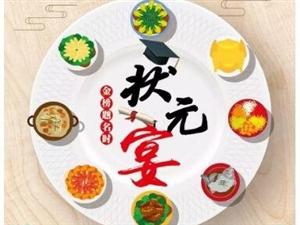 在桐城办喜宴,这个地方要点名!有图有真相…