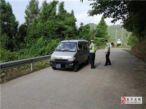为扎实做好道路交通安全管理工作,全力预防和遏制重特大道路交通事故发生。