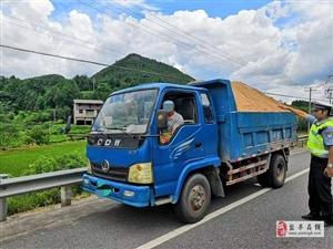 交警大队富驿中队集中整治低速货车、农用车违法行为