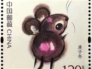 """2020?#26696;?#23376;""""年生肖邮票的神秘面纱被揭开"""