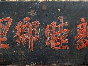 《太极城》(慈善特刊)征文:明清民国时期洵阳慈善事业管窥