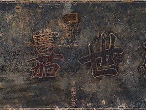 《太�O城》(慈善特刊)征文:明清民���r期洵�慈善事�I管�Q