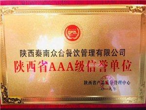《太极城》(慈善特刊)征文:记金寨镇观音堂村慈善助人的先进典型陈宏波