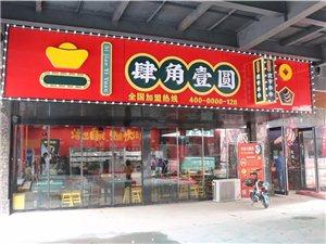 【逛吃大潢川】第5期:藏在世博的�@家店,竟有成都的江湖��火��...