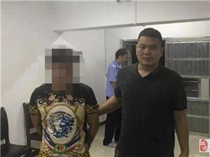 桐城警方将涉恶团伙主要犯罪嫌疑人汪东风抓获归案