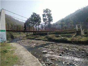 《太极城》(慈善特刊)征文:香姣桥给我们那不寻常的回忆