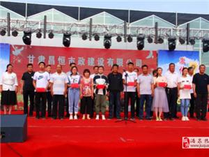 捐资助学,甘肃昌恒市政建设有限公司助力东洞学子求学梦!