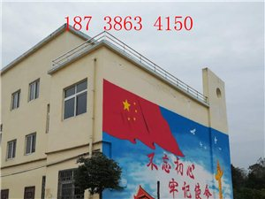 潢川学校/幼儿园墙体彩绘
