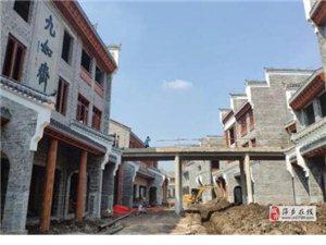 """萍乡南正街预计年前开街丨新建廊桥、下穿隧道,将建?#20254;?#21382;史文化名街"""""""