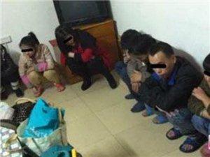萍乡两名传销男子将13人关在房间6天,只为逼?#20154;?#20204;做这?#36136;?..