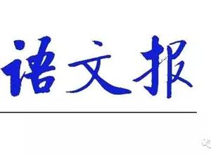 �R泉翰林硬�P��法培�中心教��教�W�文在全���@��