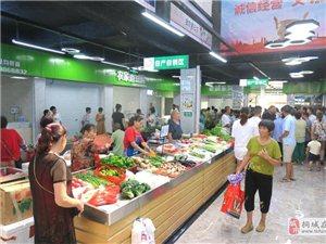 桐城东关菜市场升级改造后重装亮相!