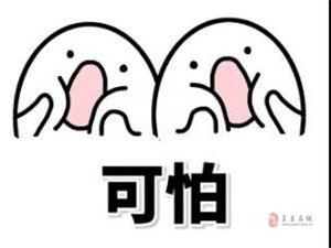 "�_�L""跑偏"",莒�h交警守�o依�f""雨""你同行!"
