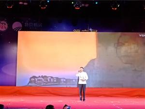 滁州市大病关爱协会的精彩表演